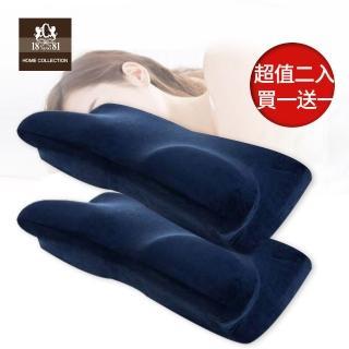 【18NINO81】全方位4D防鼾多功能頸椎護頸保健蝶型枕(買一送一 蝶型枕)