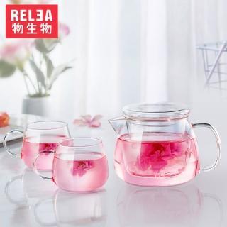 【RELEA 物生物】耐熱玻璃品茗泡茶杯壺(精選2件組)