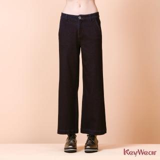 【KeyWear 奇威名品】寬鬆針織牛仔長褲