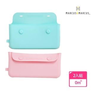 【MARCUS&MARCUS】輕巧矽膠餐具收納袋2入組(多組色可選)