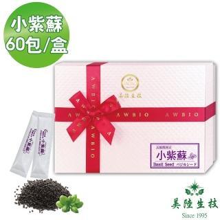 【AWBIO 美陸生技】高纖窈窕代餐 小紫蘇 媽魯果(60包/盒)