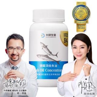 【大研生醫】omega-3 84%德國頂級魚油(60粒)