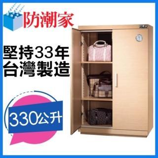 【防潮家】330公升大型防潮除臭鞋櫃(SH-390白橡木 包包收納櫃)