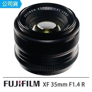 【FUJIFILM 富士】XF 35mm F1.4 R(公司貨)