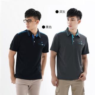 【遊遍天下】MIT男款吸濕排汗抗UV機能POLO衫多色(M-5L)