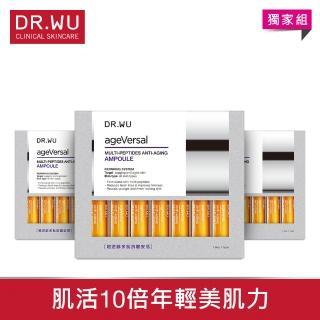 【DR.WU 達爾膚】超逆齡多月太抗皺安瓶1.5ML*7PCS(三件組68折)