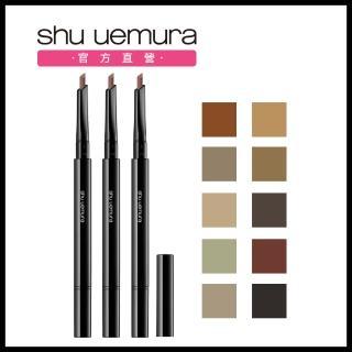 【Shu uemura 植村秀】自動武士刀眉筆 筆蕊囤貨組(3入)