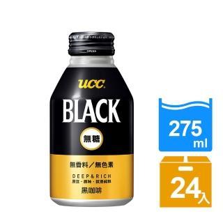 【UCC】BLACK無糖咖啡275g *24入(日本人氣即飲黑咖啡)
