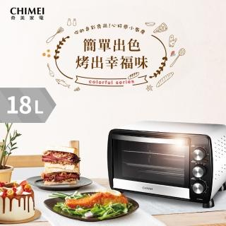 【CHIMEI 奇美】18公升家用電烤箱 EV-18B0AK(簡約白/莓果紅)