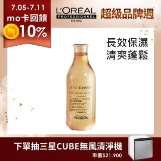 【L'OREAL 萊雅專業】絲漾博保濕DD洗髮精300ml(蓬鬆保濕)