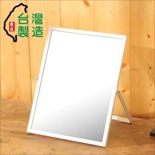【BuyJM】鋁合金桌上鏡/化妝鏡