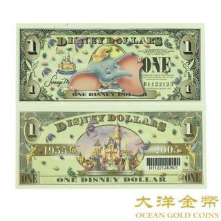 【台灣大洋金幣】2005年 迪士尼小飛象 紀念鈔(迪士尼紀念鈔)