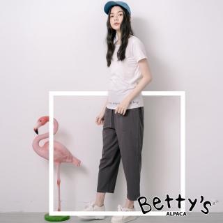 【betty's 貝蒂思】腰間鬆緊口袋休閒寬褲(深灰色)