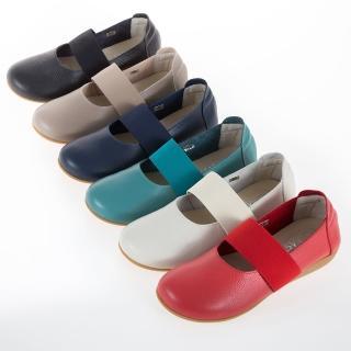 【G.Ms.】MIT系列-牛皮鬆緊帶圓頭平底休閒鞋(米白)