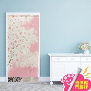 【巴芙洛】日製門簾 浪漫櫻花85X150cm(買就送門簾桿1支)