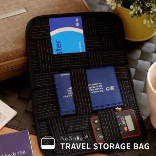 【NaSaDen 納莎登】NaSaDen 3C收納袋→手機/3C專用收納袋(3C收納袋、3C收納包、配件包)