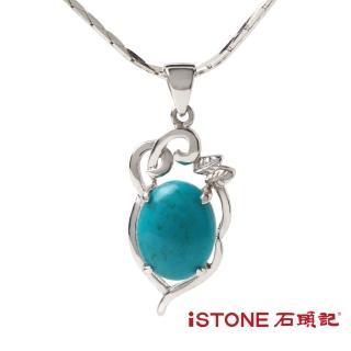 【石頭記】藍寶項鍊(雅致孔雀藍)