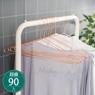 90入組 高貴奢華風格 玫瑰金鐵藝實心厚實金屬衣架 凹槽防滑設計曬衣架 晾衣架