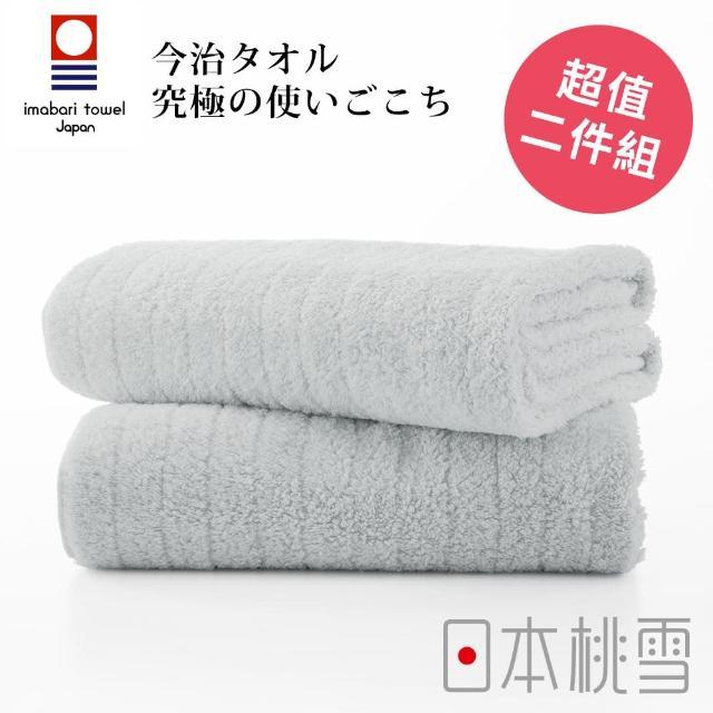 【日本桃雪】日本製原裝進口今治超長棉浴巾超值兩件組(冰灰色