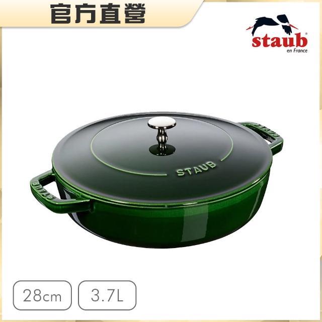 【Staub】迴力釘點蓋圓型鑄鐵鍋-28cm 羅勒綠