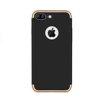 【iDeatry】電鍍全包覆手機殼 iPhone8 手機殼 iPhone7 Plus i7 i8 保護殼 防指紋背蓋 硬殼(手機殼 保護殼)