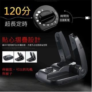 【Smart bearing智慧魔力】多功能可定時伸縮除臭烘鞋機(烘被與烘鞋機)
