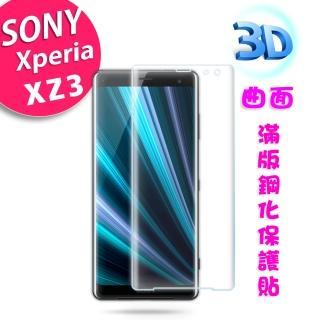 【For SONY】Xperia XZ3 6.0吋  9H 3D曲面滿版 美國康寧鋼化玻璃螢幕保護貼(3D曲面 網點觸控 玻璃貼)