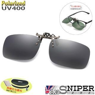 【ANSNIPER】SP-F01抗UV400保麗萊可上翻偏光方形夾鏡/深近視者的唯一選擇/銷售第一(抗UV/偏光/夾鏡)