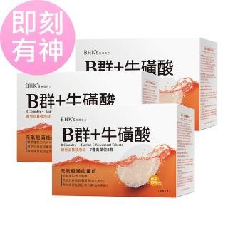 【BHK's】B群+牛磺酸 發泡錠-3瓶/盒;10粒/瓶(3盒組)