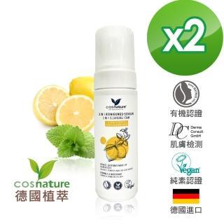 【德國植萃 cosnature】買一送一 檸檬香蜂草控油潔顏慕斯(150ml送150ml)