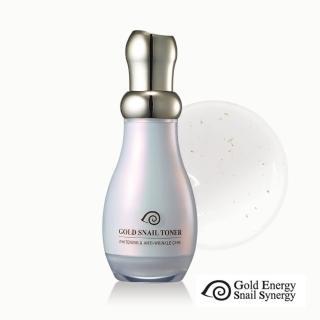 【Gold Energy Snail Synergy】即期品 黃金蝸牛極緻透白防皺潤膚露130ml(黃金蝸牛 防皺 有效日期:2021/02)