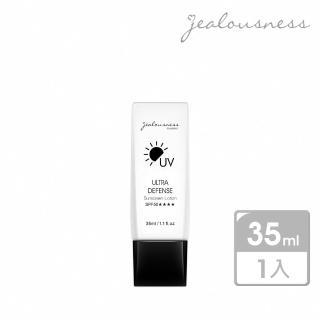 【Jealousness 婕洛妮絲】全效抗UV水感防曬乳