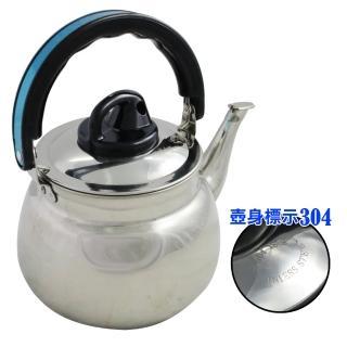 【泉光牌】高級笛音不鏽鋼茶壺5L