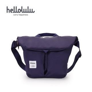【hellolulu】Kasen 輕旅戶外側背包-深藍(50147-33)