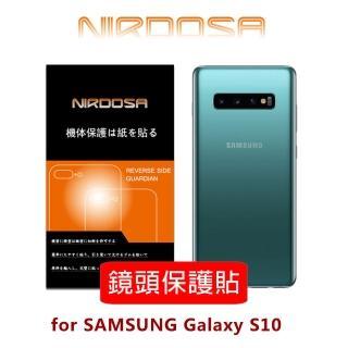 【NIRDOSA】SAMSUNG Galaxy S10 鏡頭 玻璃纖維 保護貼(S10 6.1吋專用)