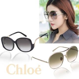 【Chloe' 蔻依】-太陽眼鏡 廣告款(共多款)