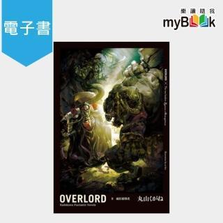 【myBook】OVERLORD_輕小說  8(電子漫畫/輕小說)