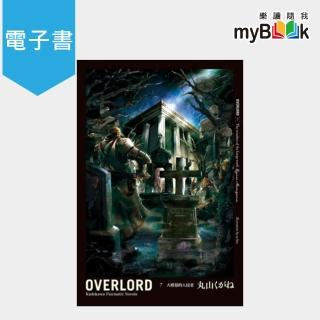 【myBook】OVERLORD_輕小說  7(電子漫畫/輕小說)