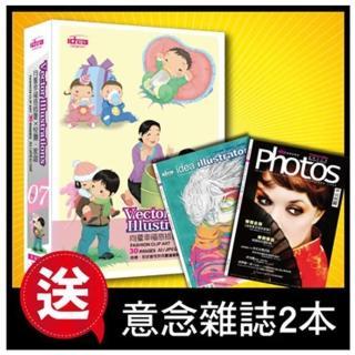 【Idea 意念圖庫 07】向量幸福感插畫 - 校園&家庭(贈 意念雜誌2本)