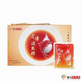 【華陀扶元堂】古傳虱目魚淬魚精1盒(10包/盒)