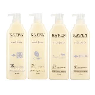 【KAFEN 卡氛】亞希朵酸性蛋白保濕/控油/豐盈護色洗髮精800ml(超值三入)