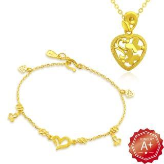 【A+】浪漫蝶語 999千足黃金項鍊手鍊套組-2.13錢±5厘(2件組)