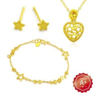 【A+】滿天星塵 999千足黃金項鍊手鍊耳環套組-2.35錢±5厘(3件組)