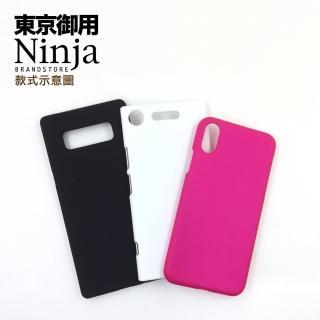 【Ninja 東京御用】SAMSUNG Galaxy S10e(5.8吋)精緻磨砂保護硬殼
