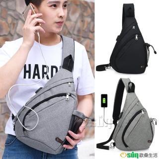 【Osun】USB充電男士牛津布單肩斜肩包(顏色任選/CE267)