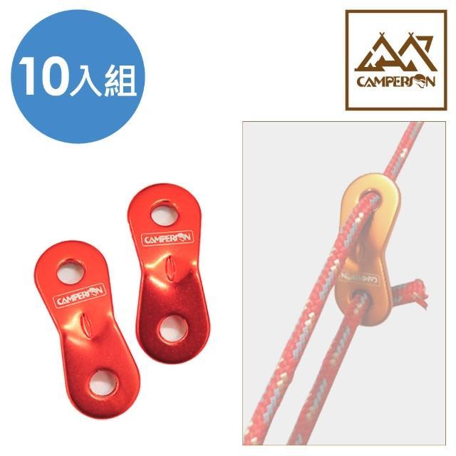 【CAMPERSON】雙孔小營繩片(10入組)/