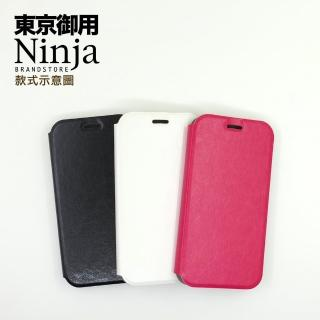 【Ninja 東京御用】Sony Xperia 10 Plus(6.5吋)經典瘋馬紋保護皮套