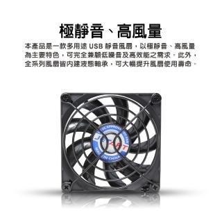 【JETART】14cm USB靜音風扇 DF14025UB