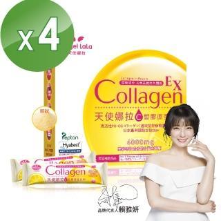 【Angel LaLa 天使娜拉】EX C皙榖胱甘太膠原粉 日本專利蛋白聚醣 楊謹華代言(15包/盒x4盒)