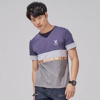 【PLAYBOY】撞色拼接燙箔印花T恤(紫藍色)